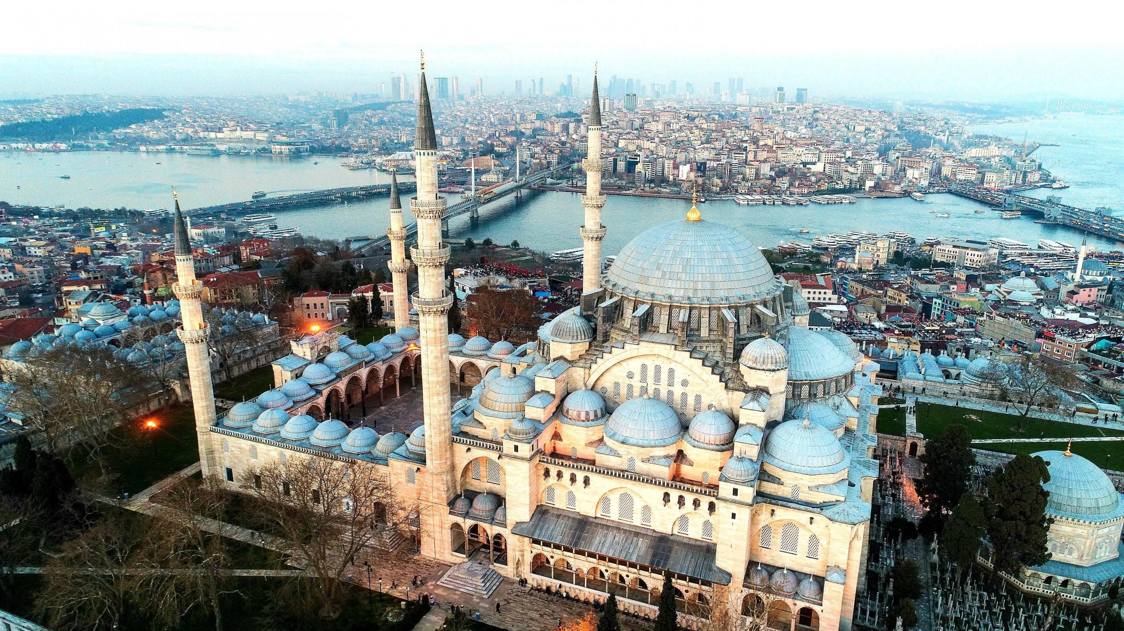 Süleymaniye Camii'nin Tarihi ve Özellikleri